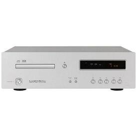 ラックスマン LUXMAN CDプレーヤー ブラスターホワイト D-03X [ハイレゾ対応][D03X]