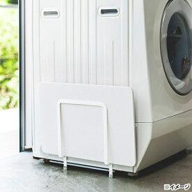 山崎実業 Yamazaki プレート マグネット珪藻土バスマットスタンド(Magnet Diatomaceous Earth Bath Mat Stand) ホワイト 3909