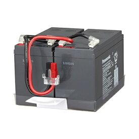 オムロン OMRON BN50T/BN75T用 交換バッテリー BNB75T[BNB75T]
