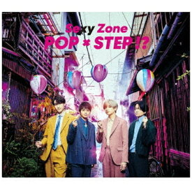 ポニーキャニオン PONY CANYON Sexy Zone/ POP × STEP!? 初回限定盤B【CD】