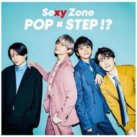 【2020年02月05日発売】 ポニーキャニオン 【予約先着購入特典付き】Sexy Zone/ POP × STEP!? 通常盤【CD】