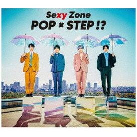 ポニーキャニオン PONY CANYON Sexy Zone/ POP × STEP!? 初回限定盤A【CD】