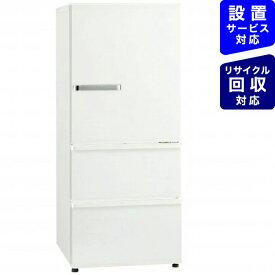 AQUA アクア 《基本設置料金セット》AQR-SV27J-W 冷蔵庫 SVシリーズ ミルク [3ドア /右開きタイプ /272L][冷蔵庫 大型]