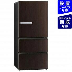 AQUA アクア 《基本設置料金セット》AQR-SV27J-T 冷蔵庫 SVシリーズ ウッドブラウン [3ドア /右開きタイプ /272L][冷蔵庫 大型]