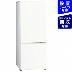AQUA アクア 《基本設置料金セット》AQR-20J-W 冷蔵庫 ミルク [2ドア /右開きタイプ /201L][冷蔵庫 大型]