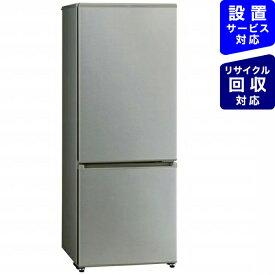 AQUA アクア 《基本設置料金セット》AQR-20J-S 冷蔵庫 ブラッシュシルバ [2ドア /右開きタイプ /201L][冷蔵庫 大型]