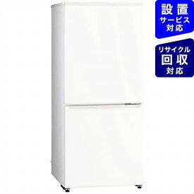 AQUA アクア 《基本設置料金セット》AQR-17JBK-W 冷蔵庫 ホワイト [2ドア /右開きタイプ /168L][冷蔵庫 小型 一人暮らし]【point_rb】