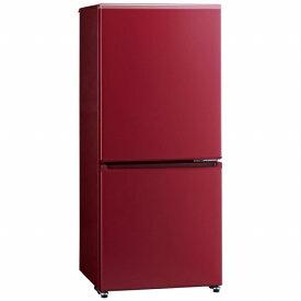 AQUA アクア 《基本設置料金セット》AQR-17JBK-R 冷蔵庫 レッド [2ドア /右開きタイプ /168L][冷蔵庫 小型 一人暮らし]【point_rb】