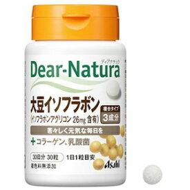 アサヒグループ食品 Asahi Group Foods Dear-Natura(ディアナチュラ)大豆イソフラボン 30粒(30日分) ディアナチュラ