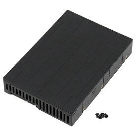 アイネックス ainex SSD/HDD変換マウンタ 2.5インチ→3.5インチ ブラック HDM-46 [SATA /1台 /3.5インチ対応]
