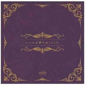 ビクターエンタテインメント Victor Entertainment edda/ いつかの夢のゆくところ 通常盤【CD】 【代金引換配送不可】