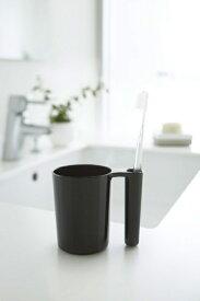 山崎実業 Yamazaki タンブラー&トゥースブラシスタンド ミスト(Tumbler&ToothBRush Stand Mist BK) ブラック 02217