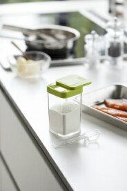 山崎実業 Yamazaki 小麦粉&スパイスボトル アクア グリーン(Flour & Spice Bottle GR) グリーン 03232