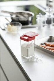 山崎実業 Yamazaki 小麦粉&スパイスボトル アクア レッド(Flour & Spice Bottle RD) レッド 03233