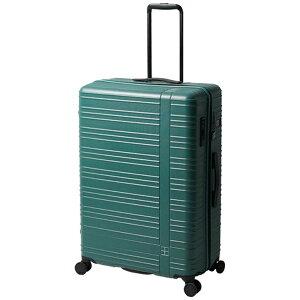 東急ハンズ TOKYU HANDS hands+ スーツケース カラーシリーズ ジップ グリーン [90L]