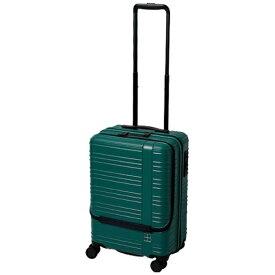 東急ハンズ hands+ スーツケース カラーシリーズ フロント グリーン [35L]