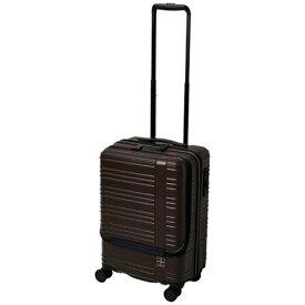 東急ハンズ hands+ スーツケース カラーシリーズ フロント ブラウン [35L]