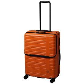 東急ハンズ hands+ スーツケース カラーシリーズ フロント オレンジ [58L]