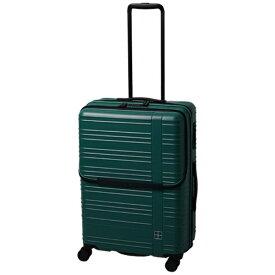 東急ハンズ hands+ スーツケース カラーシリーズ フロント グリーン [58L]