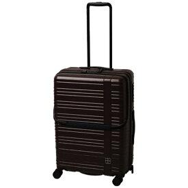 東急ハンズ hands+ スーツケース カラーシリーズ フロント ブラウン [58L]