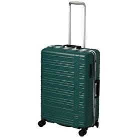 東急ハンズ hands+ スーツケース カラーシリーズ フレーム グリーン [70L]