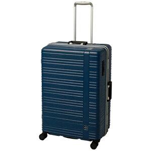 東急ハンズ TOKYU HANDS hands+ スーツケース カラーシリーズ フレーム ターコイズ [95L]