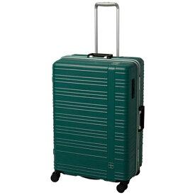 東急ハンズ hands+ スーツケース カラーシリーズ フレーム グリーン [95L]