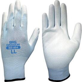 """富士グローブ Fuji Glove 富士グローブ ウレタンホワイト10双組""""BD−404"""" LL 7071"""