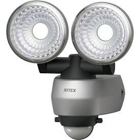 ムサシ Musashi ライテックス 7.5W 2灯 LEDセンサーライト LED-AC315
