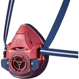 重松製作所 SHIGEMATSU WORKS シゲマツ 防じん・防毒マスク TW01SC レッド M TW01SC-RD-M