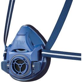 重松製作所 SHIGEMATSU WORKS シゲマツ 防じん・防毒マスク TW01SC ブルー M TW01SC-BL-M