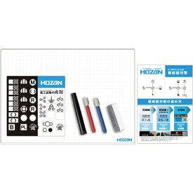 ホーザン HOZAN HOZAN 複線図練習キット DK-210