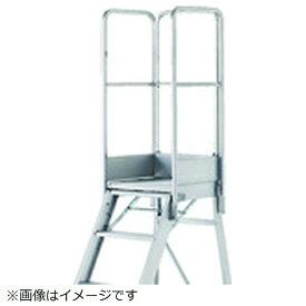 長谷川工業 Hasegawa Kogyo ハセガワ ライトステップ DA型 踊場手摺 DA-TOD110