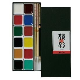 あかしや あかしや絵手紙セット12色 AP300-12V