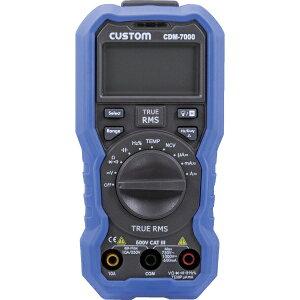 カスタム CUSTOM カスタム デジタルマルチメータ CDM-7000