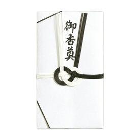 マルアイ MARUAI 仏金封黒白7本斜折御香奠 キ-315 315