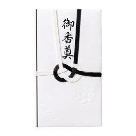 マルアイ MARUAI 黒白7本多当折御香奠10枚パック P10225
