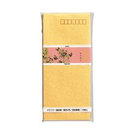 マルアイ MARUAI 藤壷長形封筒ライオン フ-11 11