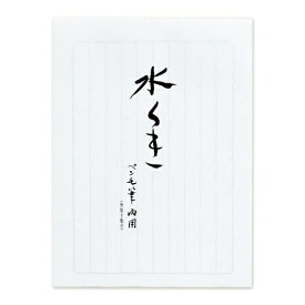 マルアイ MARUAI 藤壷高級箋水茎 ヒ-ミ340 340