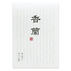 マルアイ MARUAI 便箋香蘭 ヒ-37 37