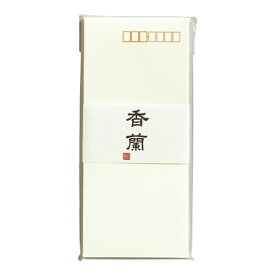 マルアイ MARUAI 二重封筒香蘭 フ-67 67