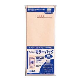 マルアイ MARUAI 藤壺カラーパック長4ピンク PN4P