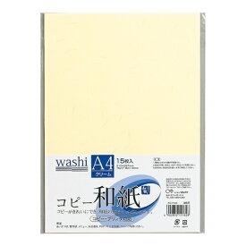 マルアイ MARUAI P4AC カミ-P4AC コピー用紙 和紙 0.145mm [A4 /15枚] クリーム