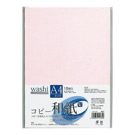 マルアイ MARUAI P4AP カミ-P4AP コピー用紙 和紙 0.145mm [A4 /15枚] ピンク