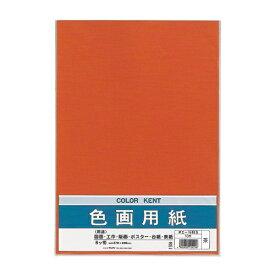 マルアイ MARUAI 色画用紙N834ちゃ PIN83S