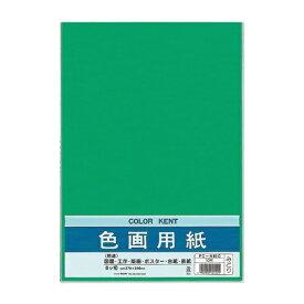 マルアイ MARUAI 色画用紙N852みどり PIN85G