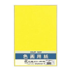 マルアイ MARUAI 色画用紙N853レモン PIN85LY