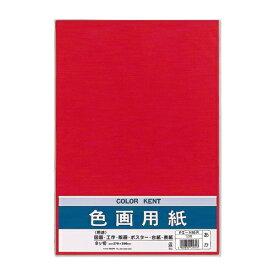 マルアイ MARUAI 色画用紙N851あか PIN85R