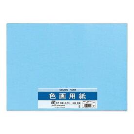 マルアイ MARUAI 色画用紙N431みず PIN43LB