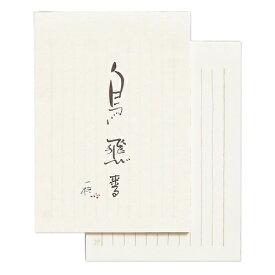 マルアイ MARUAI 室谷シリーズ便箋鳥飛び来る ミ-ヒ105 105